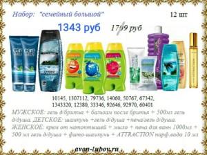 IMG_20200630_190623